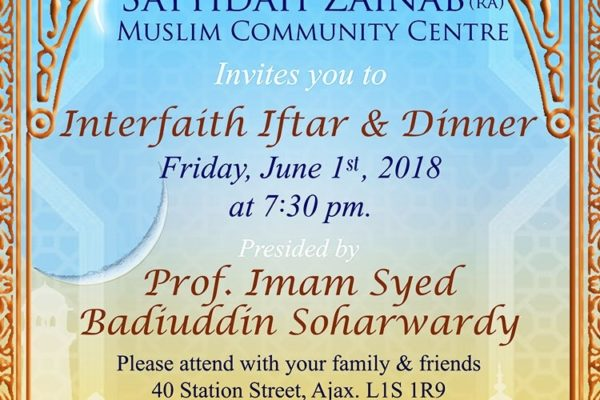 Interfaith iftar and dinner
