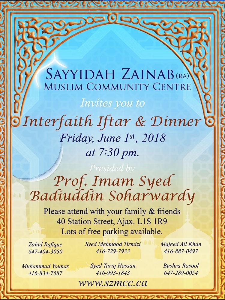 Interfaith iftar and dinner