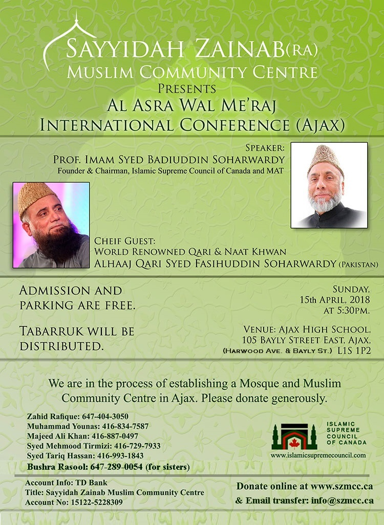 Al Asra Wal Meraj International Conference Ajax