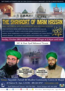 Shahadat e Imam Hassan AS in Ajax