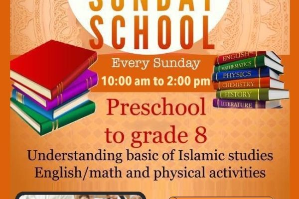 Muslim sunday school ajax