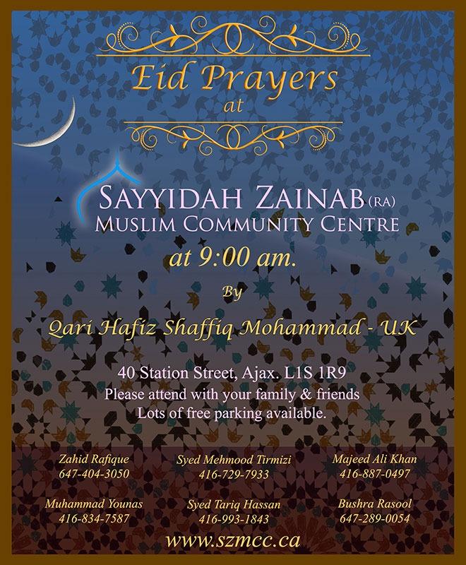 Eid al-Fitr Prayer in Ajax
