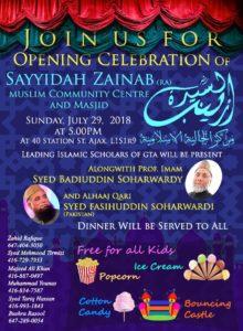 Opening Celebrations of Sayyidah Zainab Muslim Community Centre