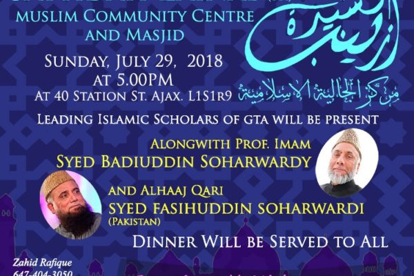 Opening Celebrations of Sayyidah Zainab Muslim Community Centre