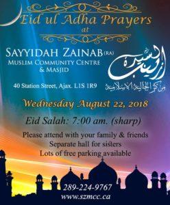 Eid al-Adha Prayer in Ajax