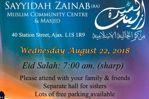 Eid al-Adha Prayer in Ajax