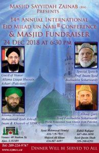 14th Annual International Eid Milad Un Nabi Conference
