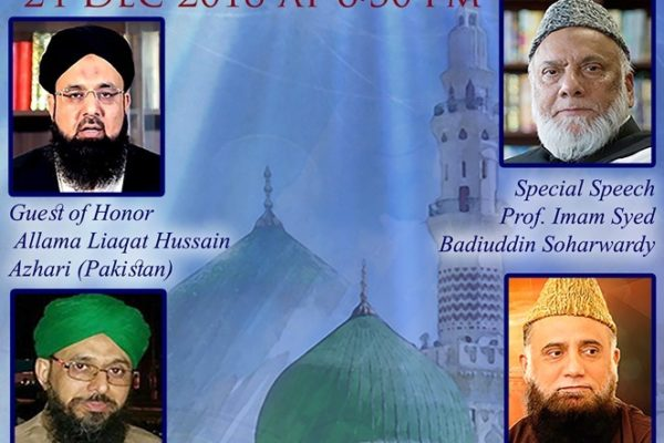 14th Annual International Eid Milad Un Nabi Conference