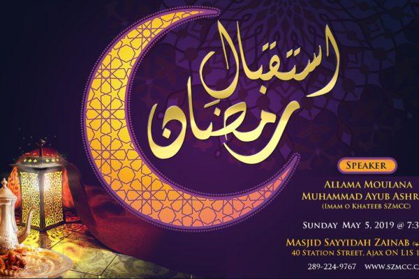 web-welcome-page-istaqbal-e-ramzan-copy