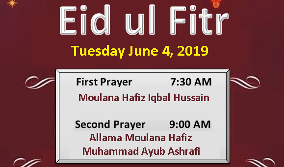 eid-ul-fitr-2019-tuesday-june-4