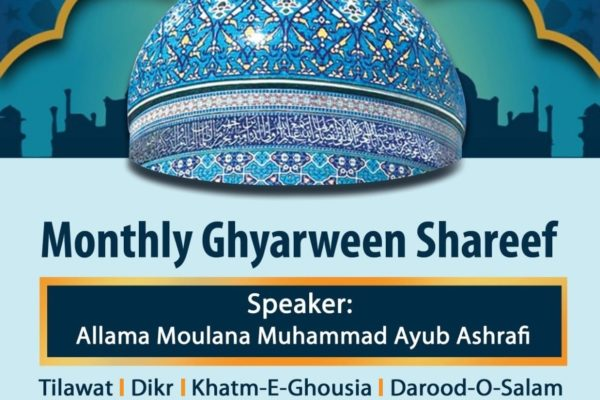 ghyarween-shareef-template-copy