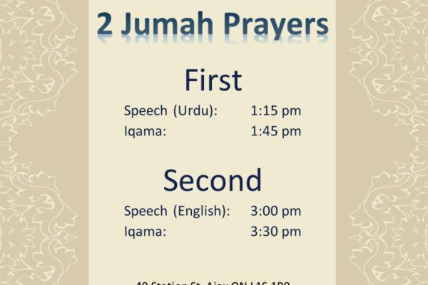 jummah-pryares-copy