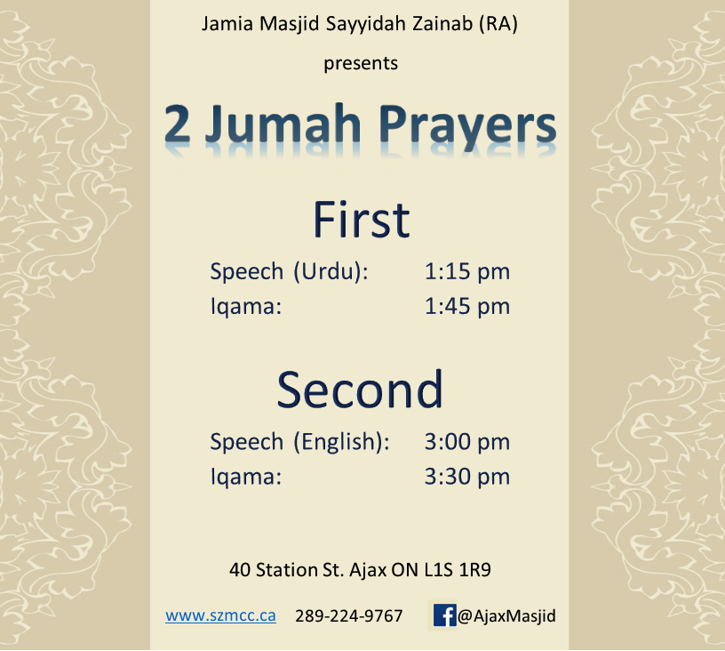 Good News!  Two Jumah Prayers (Urdu/English)