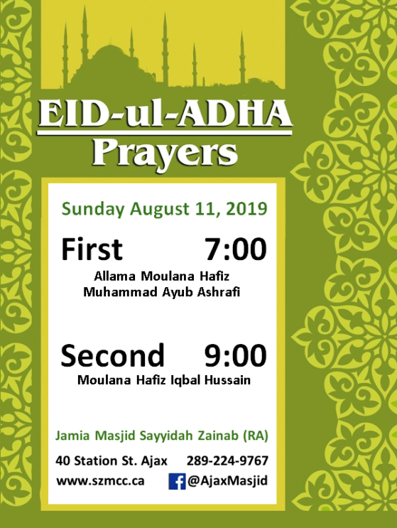 Eid Al Adha Prayer Times
