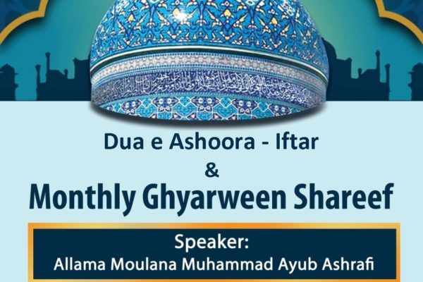 2019-09-10-monthly-ghyarween-shreef-copy
