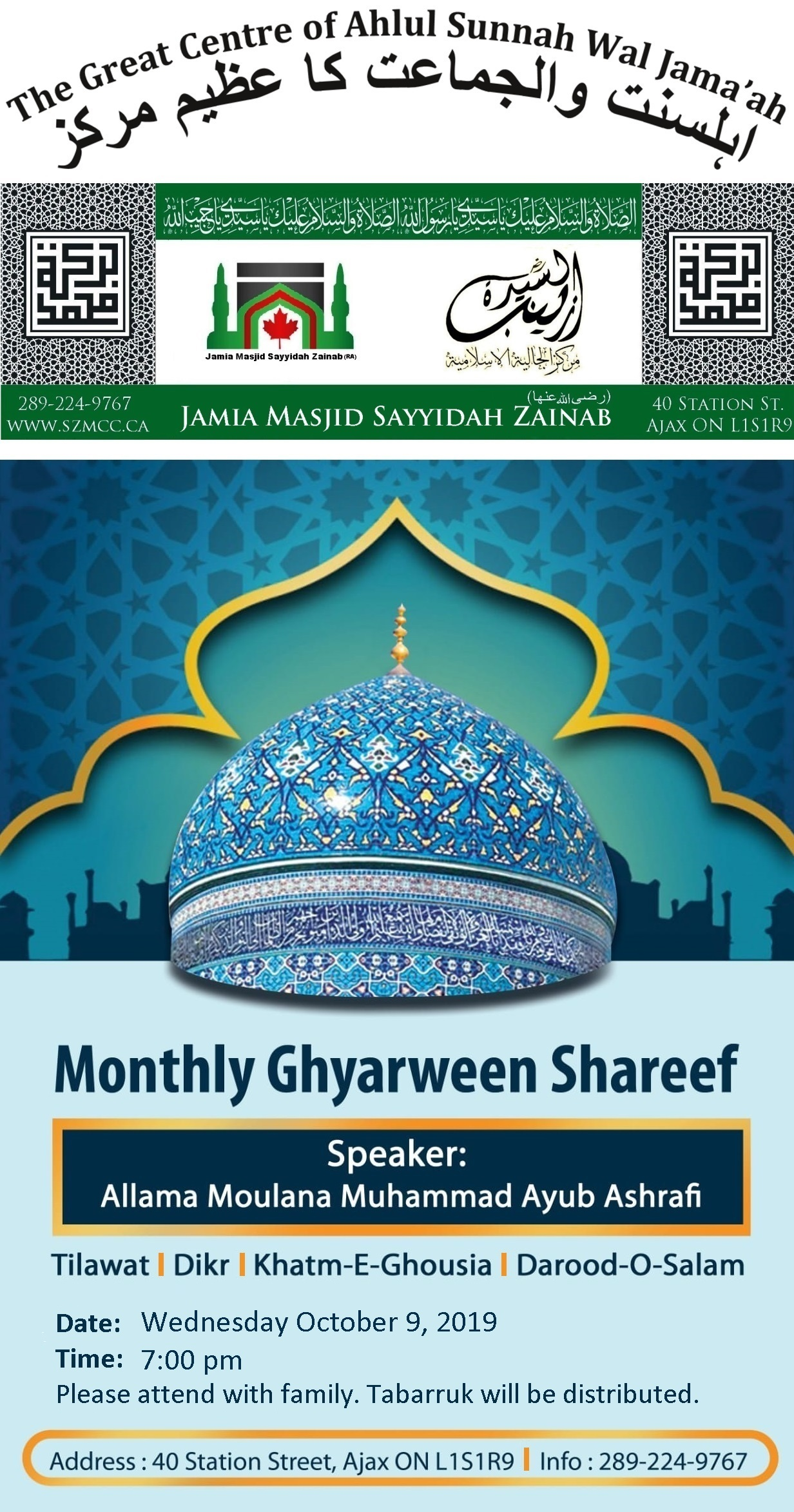 ghyarween-shareef