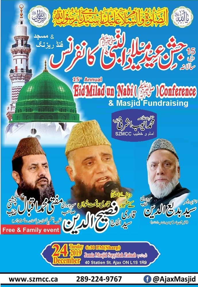 15th Annual Eid Milad un Nabi (ﷺ) Conference – Dec 24 at 6:30 pm
