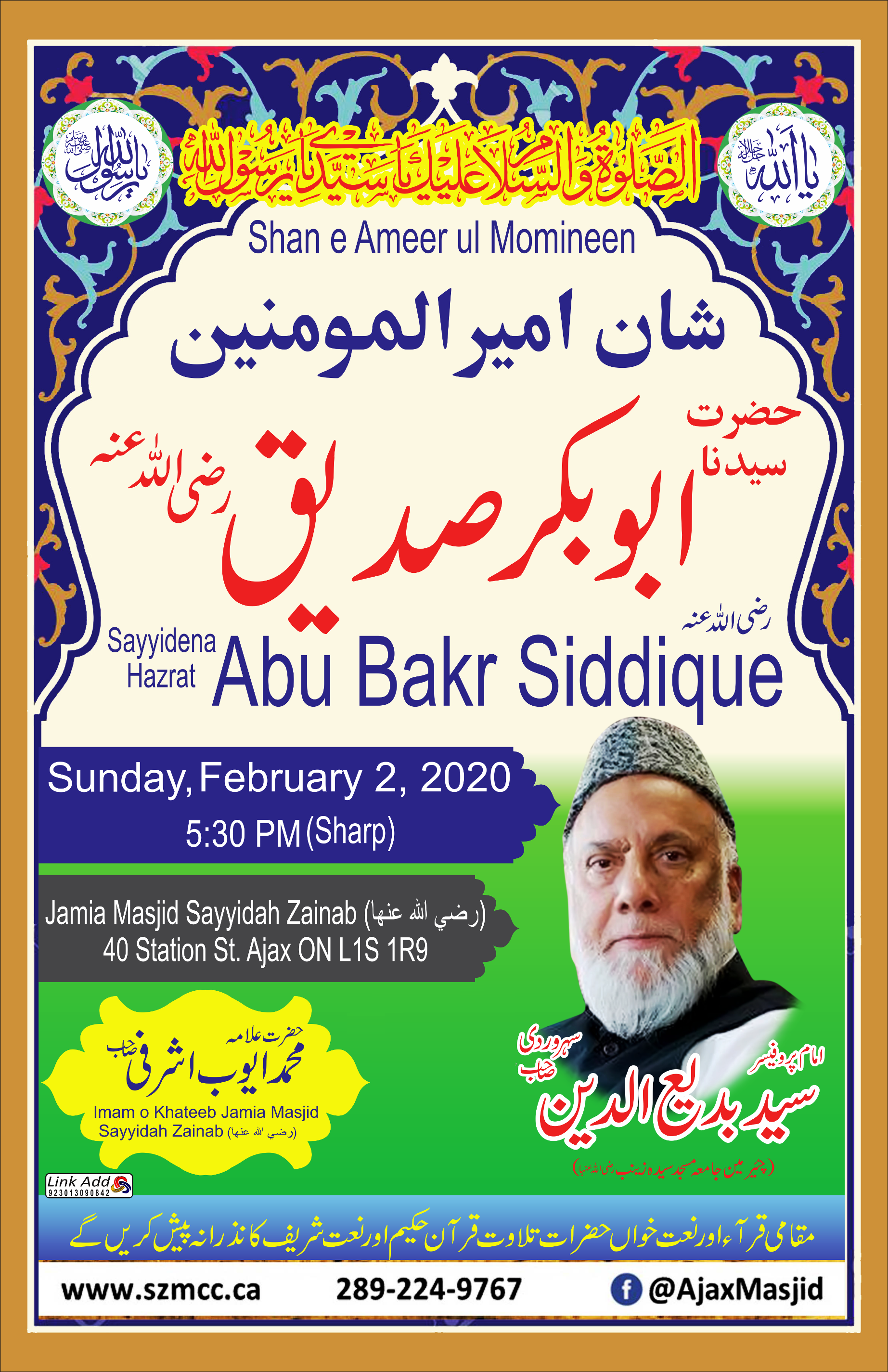 2020-02-02-shan-e-sayyidena-hazrat-abu-bakr-siddique-ra-copy