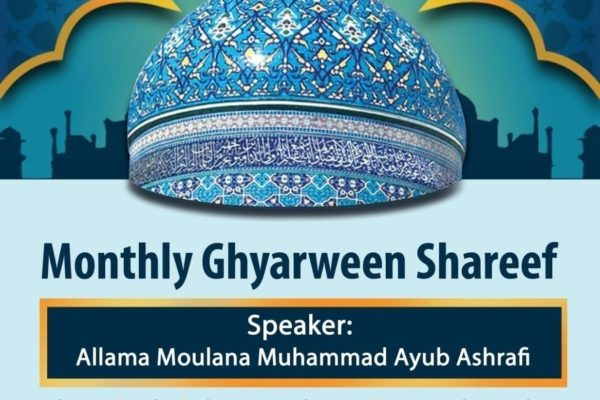 ghyarween-shareef-copy