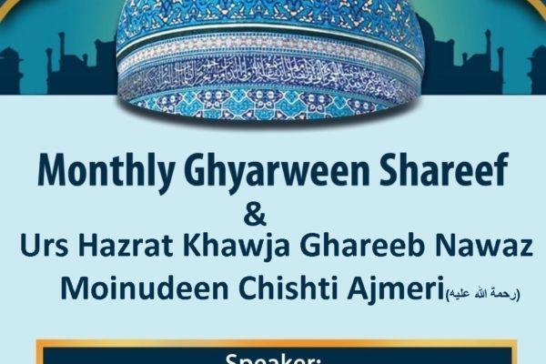 ghyarween-shareef-urs-e-khawja-ghreeb-nawaz-copy