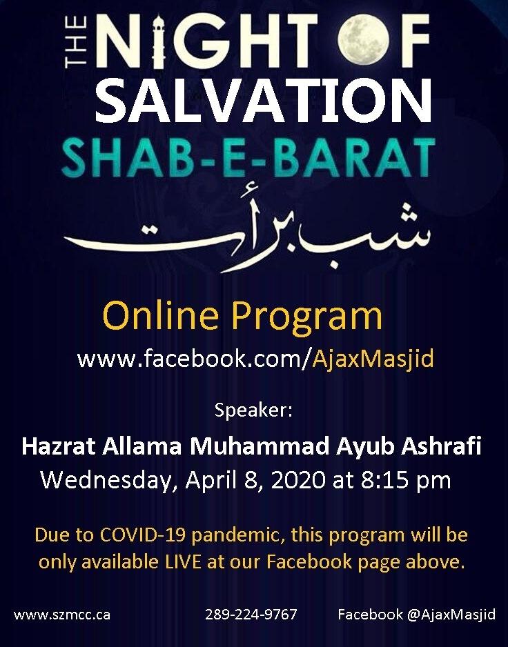 Online program – Shab e Barat