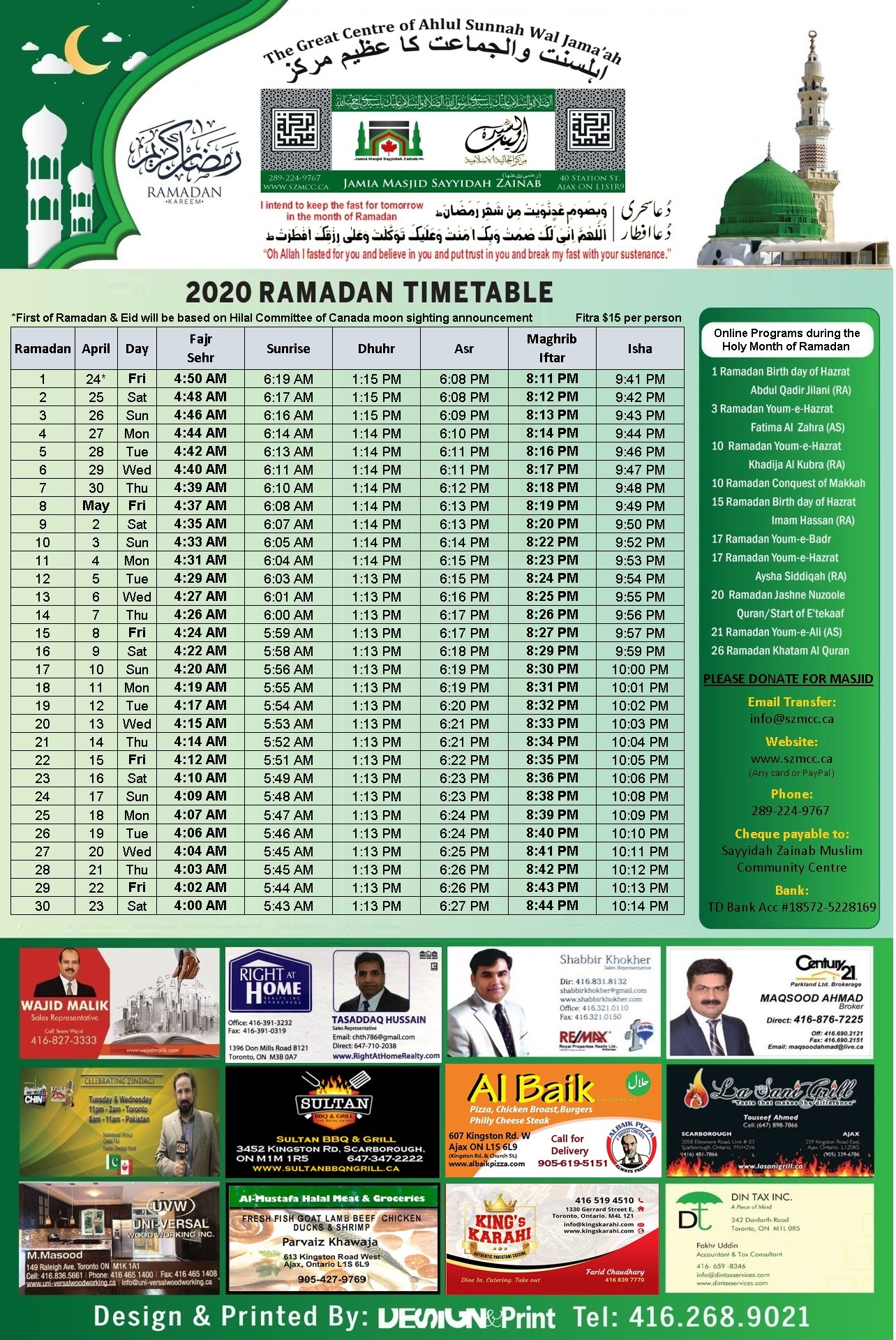 ramadan-calendar