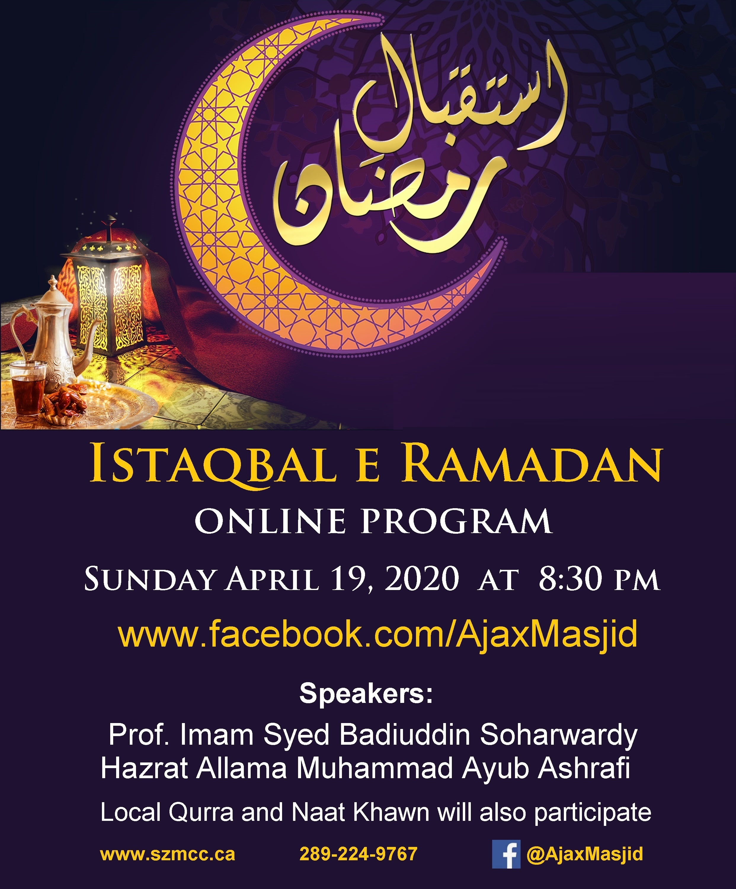 web-welcome-page-istaqbal-e-ramzan-copy