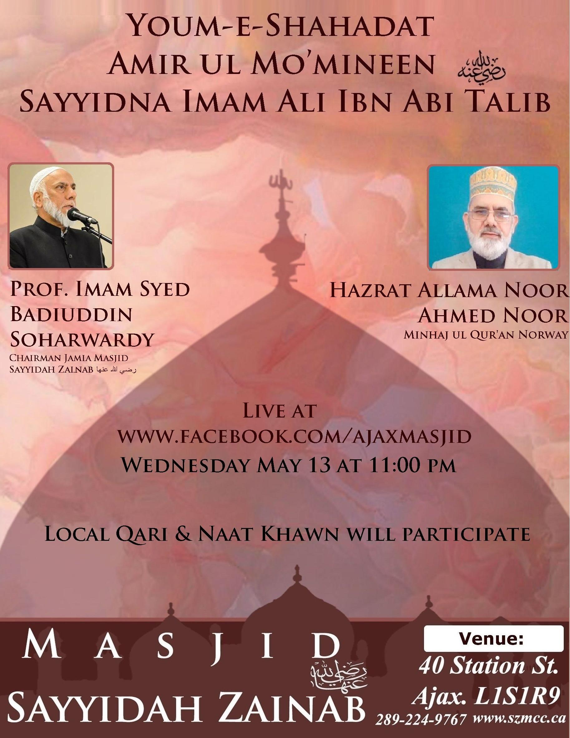 imam_ali_20190526-for-social-media-copy-copy-copy