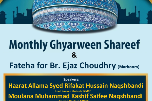 fateha-monthly-ghyarween-shareef-copy