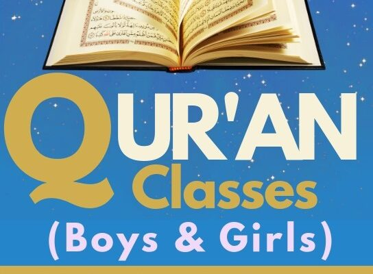copy-of-quran-study-group-poster-made-with-postermywall-copy-2