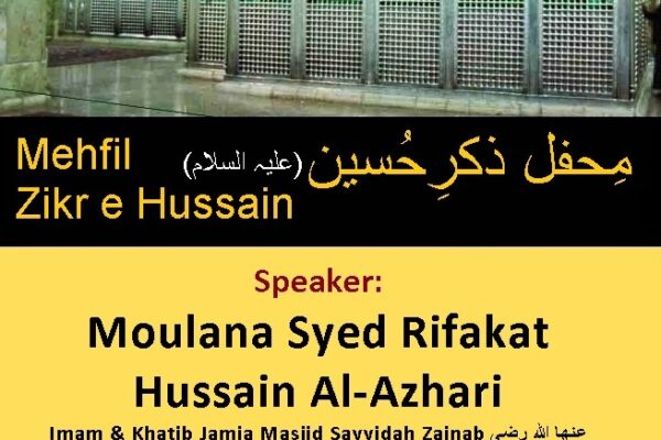 muharram-program