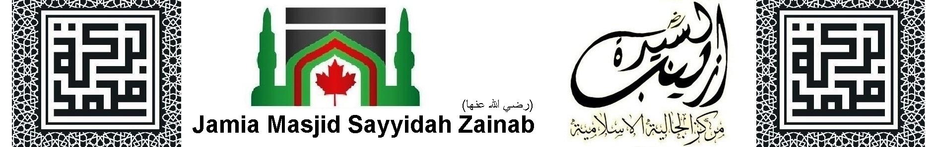Jamia Masjid Sayyidah Zainab (RA)