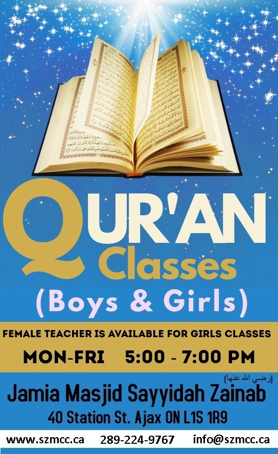 copy-of-quran-study-group-poster-made-with-postermywagfhgll-copy