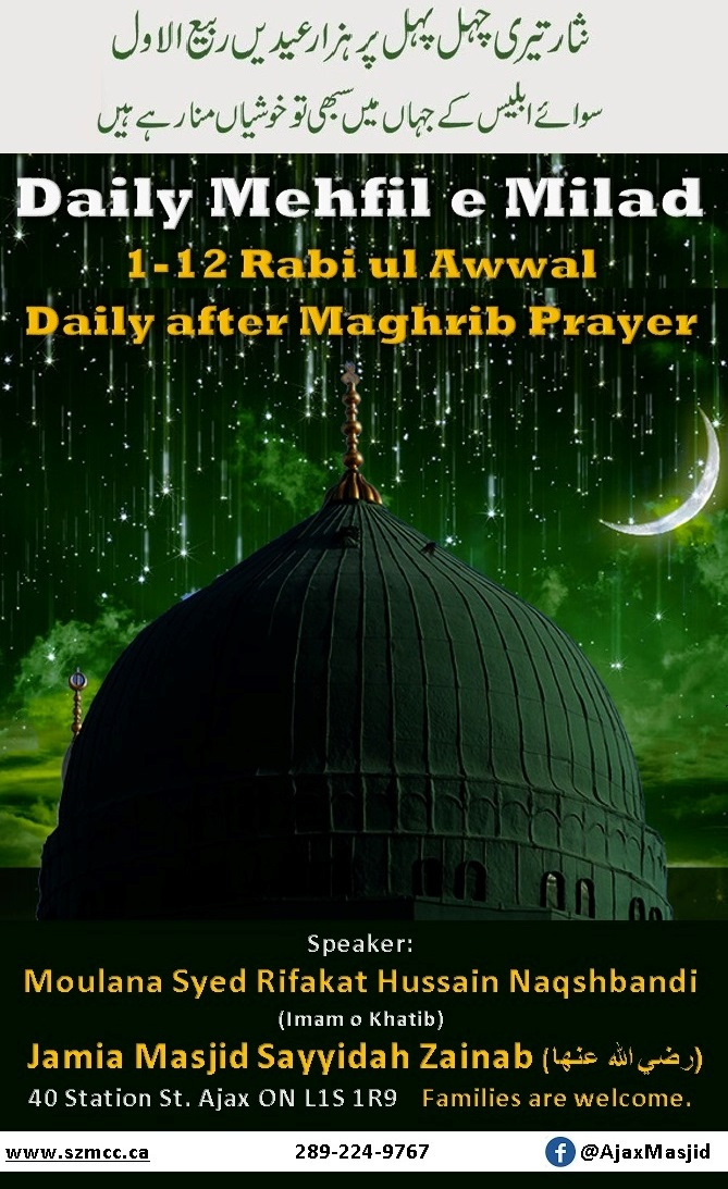 Daily Mehfil e Milad – 1 to 12 Rabi ul Awwal after Maghrib prayer