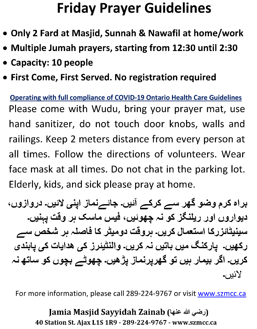 Friday Prayers Guidelines