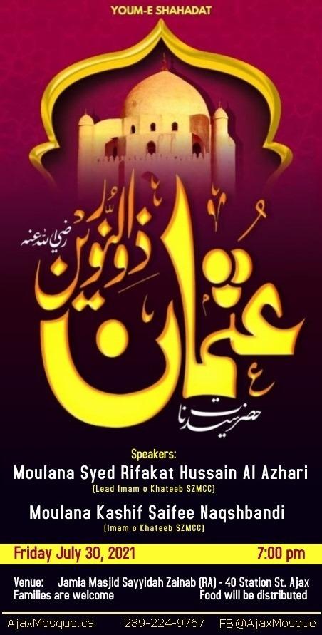 Youm e Shahadat Sayyidena Hazrat Usman Zunoorain (رضي الله عنه)