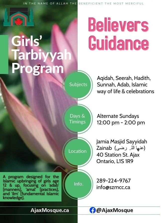 Believers Guidance (Girls' Tarbiyyah Program)