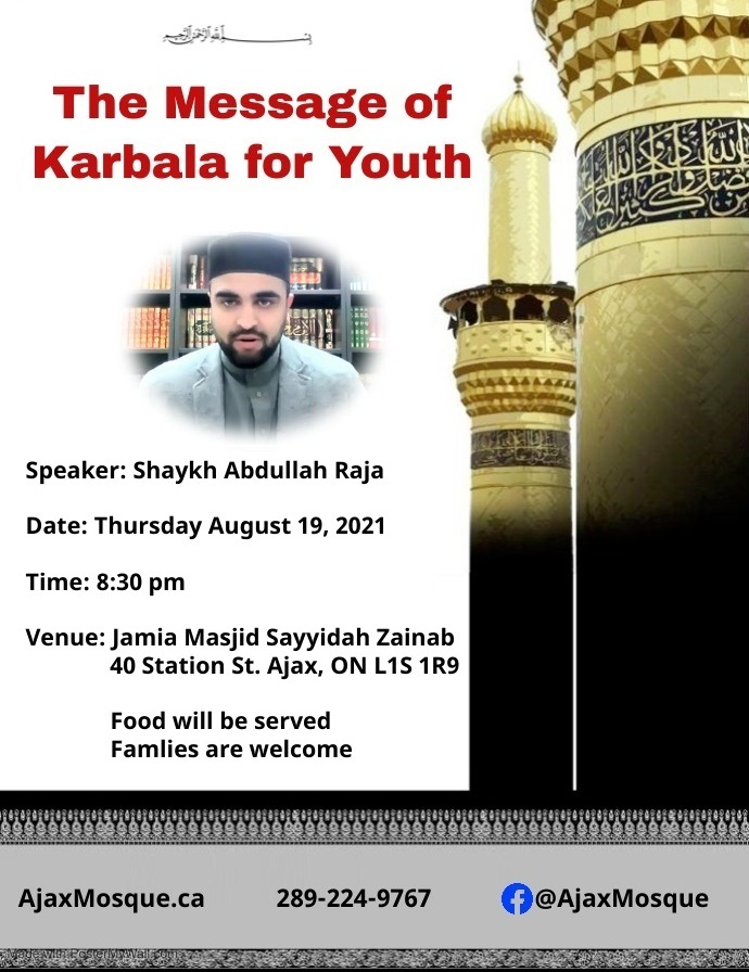 The Message of Karbala for Youth