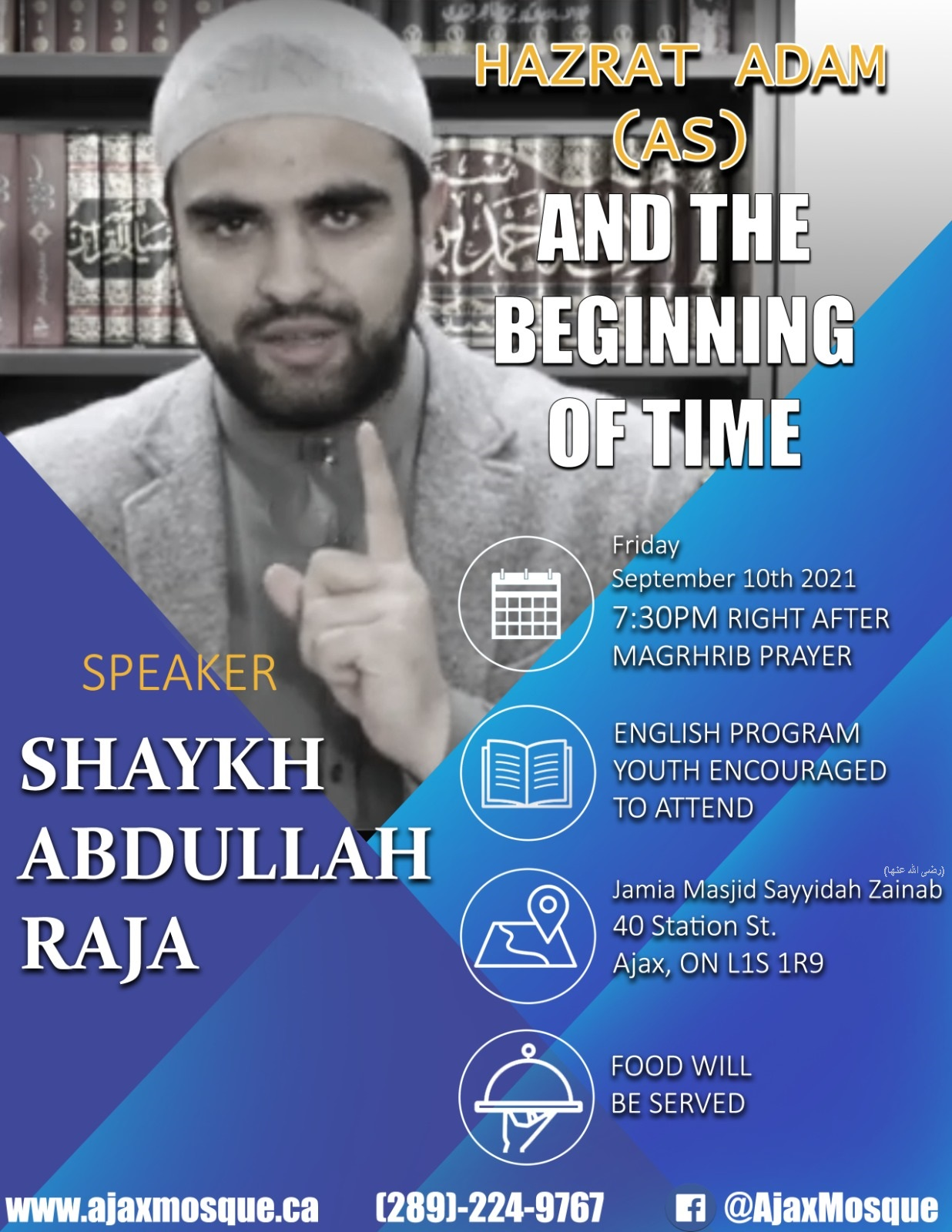 Hazrat Adam (عليه السلام) and the beginning of time