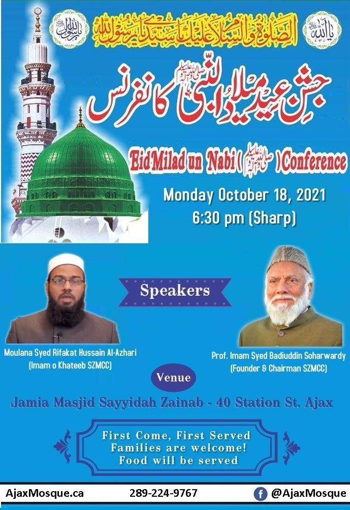 Jashan e Eid Milad un Nabi (PBUH) Conference